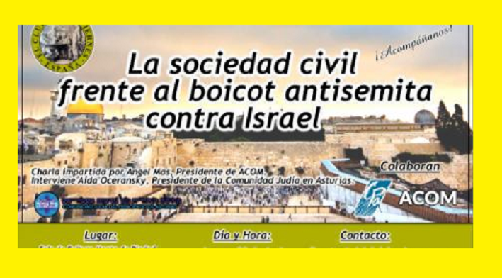 La sociedad civil frente al boicot antisemita contra Israel
