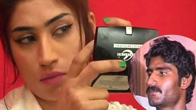 Orgulloso-estrangulado-hermana-Kardashian-pakistani_936216840_109666608_667x375