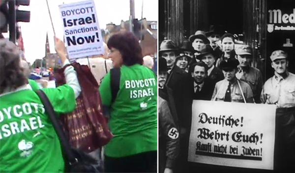 boicoteando-a-israel-ayer-los-nazis-hoy-los-nuevos-nazis