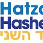 HATZADHASHENI-2