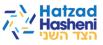 hatzadhasheni-banner