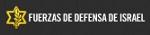 idf-fuerzas-de-defensa-de-israel-idf-150x35