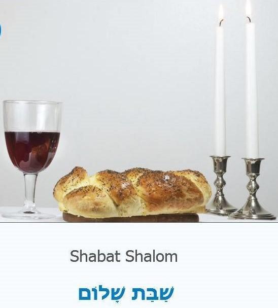 shabat-shalom-en-hebreo