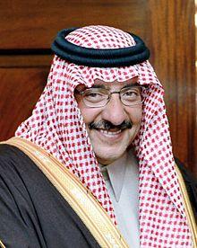 220px-prince_mohammed_bin_naif_bin_abdulaziz_2013-01-16