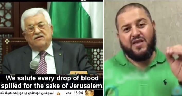 musbah-abu-sbeih-y-abas-dos-asesinos-y-un-mismo-supuesto-pueblo
