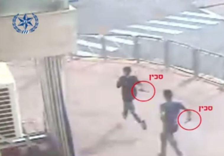 ataque-terrorista-el-psgat-zeev