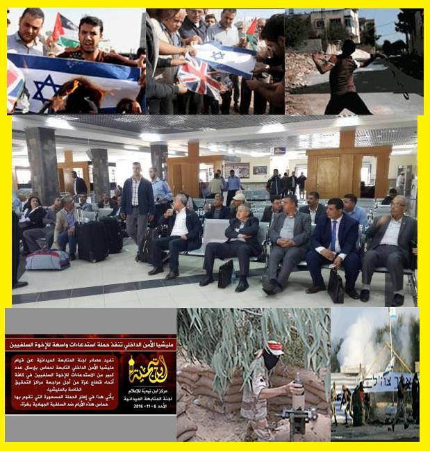 noticias-sobre-terrorismo-palestino