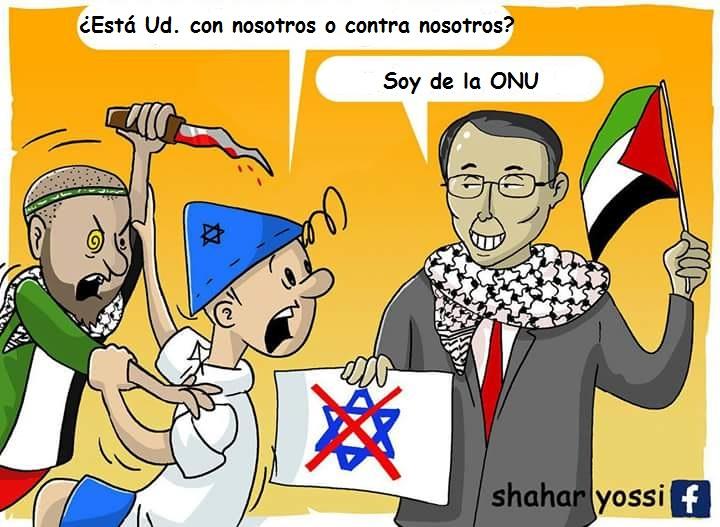 onu-pro-arabe-antijudia