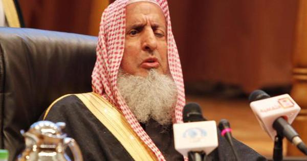 grand-mufti