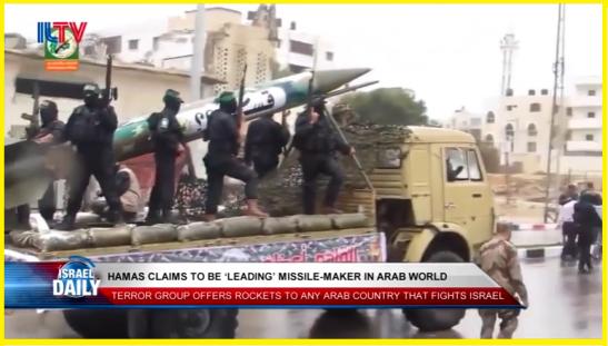 Los misiles de Hamas.png
