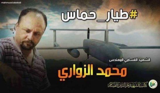 mohammed-al-zawari-ingeniero-de-los-drones-de-hamas