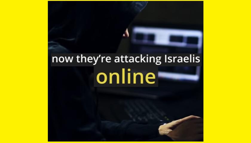 ciber-terrorismo-de-hamas