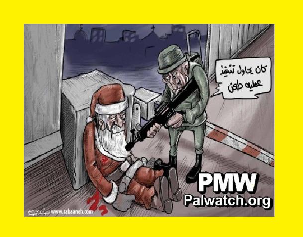 difamacion-de-la-anp-soldados-israelies-asesinan-a-papa-noel