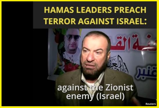 lideres-de-hamas-arenga-contra-israel-tras-el-atentado-camion-en-jerusalem