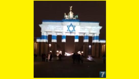 puerta-de-brandenburgo-iluminada-en-memoria-de-los-soldados-israelies-asesinados-en-jerusalem