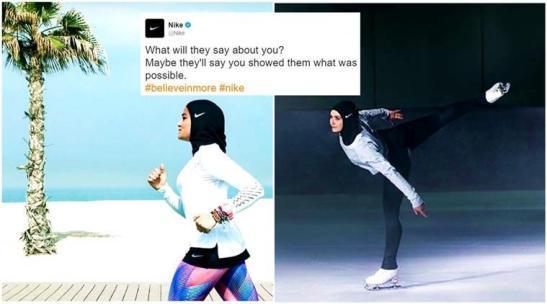nike-hijab_instagram_759
