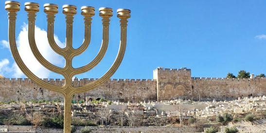 menorah-mount-of-olives-jerusalem