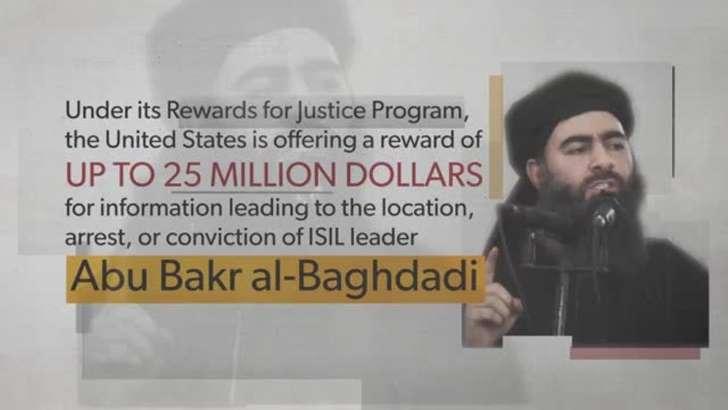 Abu Bkar al-Bahdadi lider del Isiswanted