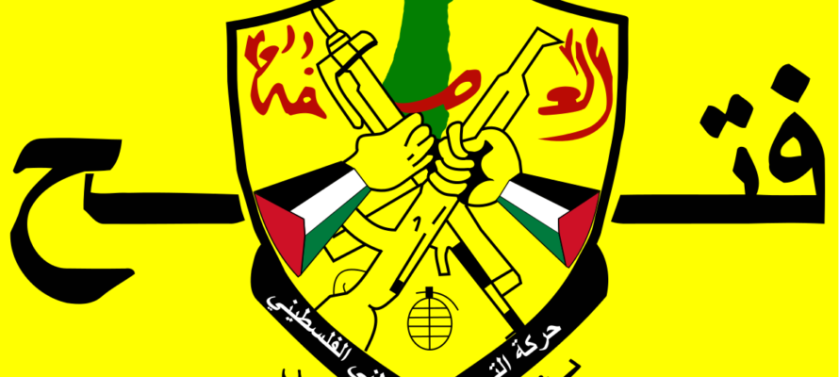 Fatah_Flag.svg_-890x400