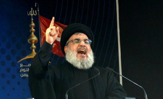 Nasrallah lider de Hezbullah