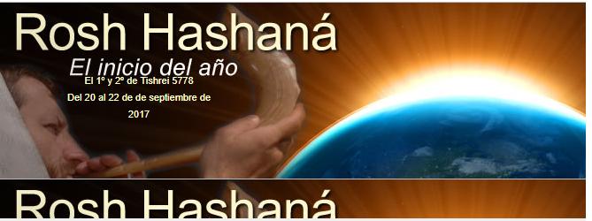 Rosh Hashná