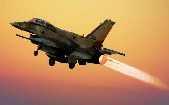 IAF-640x400