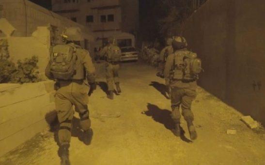 IDF-640x400