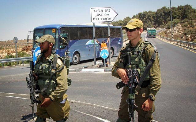 IDF repele a un terruco apestrucho-640x400