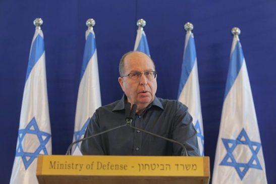 moshe-yaalon-announces-he-is-quitting-politics-at-speech-in-tel-aviv-20-5-16-600x400