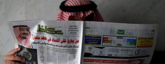 AArabia Saudi