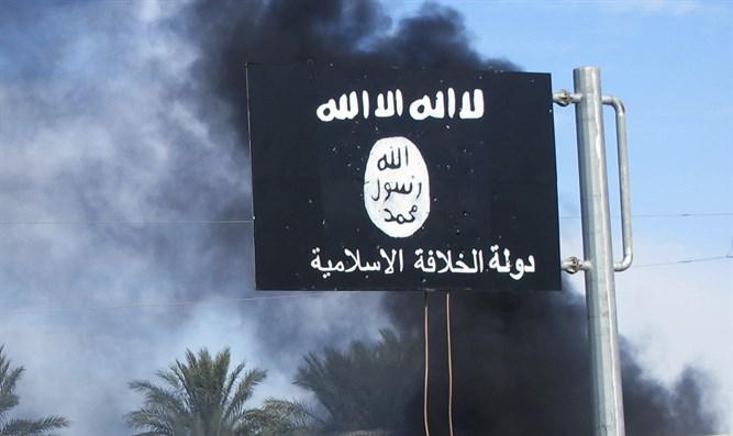 Bandera del ISIS