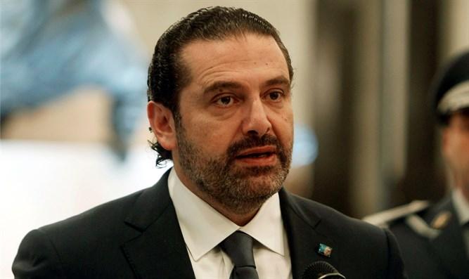 Saad Hariri PM del Libano