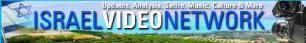 Israel vídeo Network