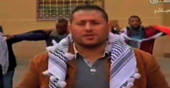 Palestinian-terror-singer-769x400