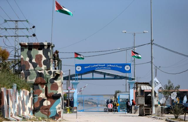 Paso de Rafat en Gaza