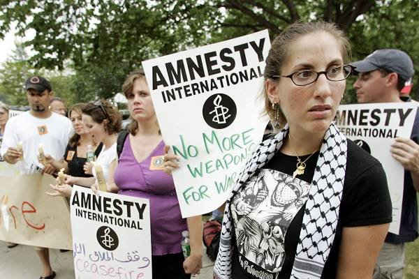Amnistia iner.